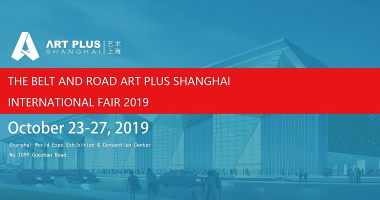 Art plus Shanghai